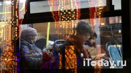 """В Сызрани девушка проехалась в автобусе и собрала """"урожай"""" из чужих вещей - Радио Sputnik, 03.06.2021"""