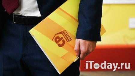 """""""Справедливая Россия"""" представила проект предвыборной программы - 03.06.2021"""