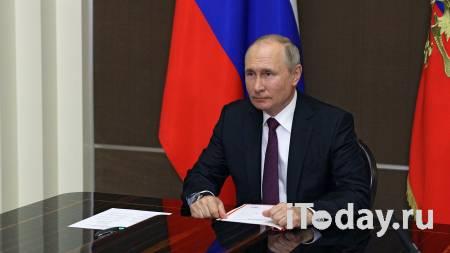 Песков рассказал о планируемой встрече Путина и Байдена - 04.06.2021