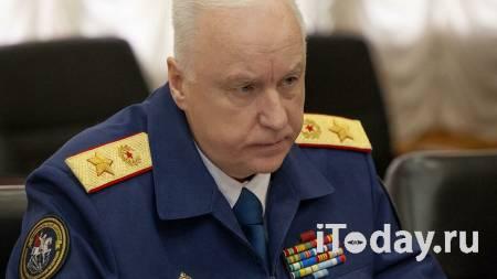 Бастрыкин разберется в деле полицейского, застрелившего нарушителя - 04.06.2021