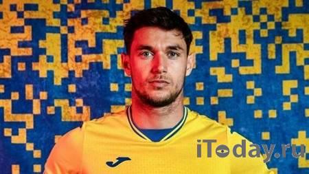 Сборная Украины по футболу выступит на ЕВРО-2020 в форме с силуэтом Крыма - Спорт 06.06.2021