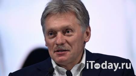 В Кремле сообщили о предложениях по встрече Путина и Байдена