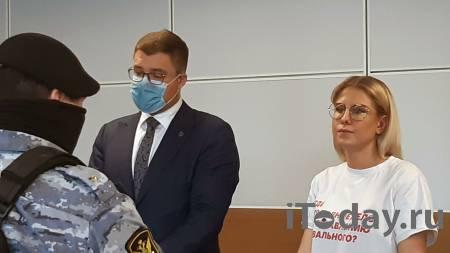 Суд продлил меру пресечения Любови Соболь - 07.06.2021