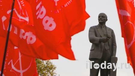В КПРФ сообщили, когда пройдет предвыборный съезд партии - 07.06.2021