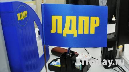 Депутат Пермской гордумы пожаловался, что не может выйти из ЛДПР - 08.06.2021