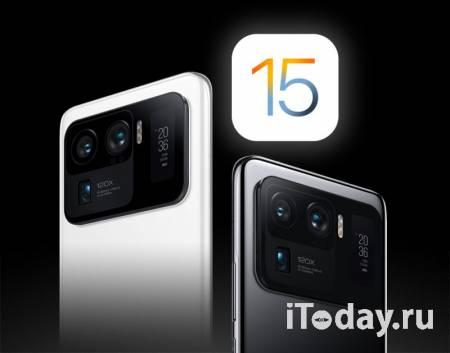 #Эхо125. Как с iOS 15 Apple меняет мир, делая то, что остальные боятся