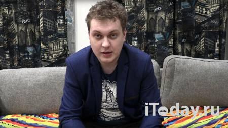Блогер Хованский признал вину по обвинению в призывах к терроризму - 09.06.2021