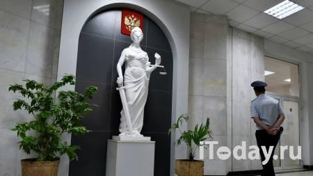 """Суд признал """"Штабы Навального""""* и ФЗПГ* экстремистскими организациями - 09.06.2021"""