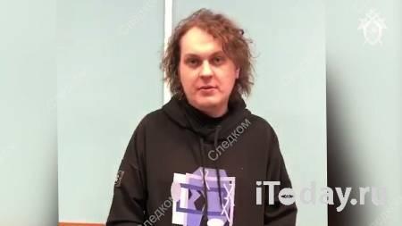 В Петербурге суд рассмотрит вопрос об аресте блогера Хованского - 10.06.2021