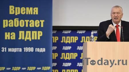 В ЛДПР проверят сообщение о поздравлении погибшему члену партии - 10.06.2021
