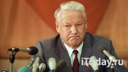 Руцкой рассказал о роли близкого к Ельцину иностранца в распаде СССР - 11.06.2021