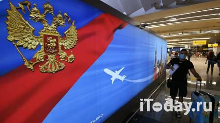 В Шереметьево у россиянки нашли контрабанду на 25,5 миллиона рублей - 11.06.2021