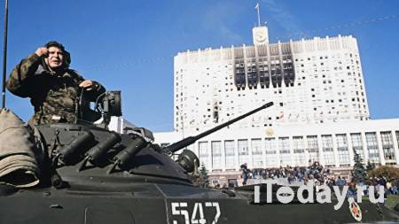 Коржаков опроверг слова Руцкого о числе жертв обстрела Белого дома - 11.06.2021