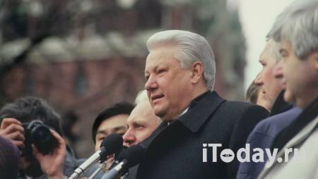 Хасбулатов рассказал об агентах ЦРУ в окружении Ельцина - 11.06.2021
