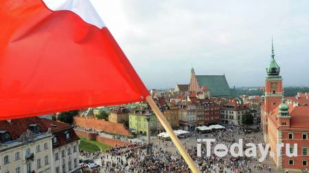 Политолог: русофобия всегда приносила Польше отрицательные дивиденды