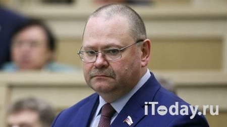 Мельниченко обозначил основные направления развития Пензенской области - 11.06.2021
