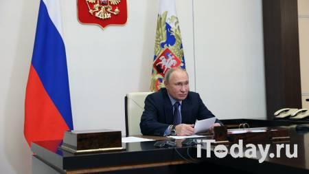 Путин обсудит с Совбезом обеспечение безопасности на выборах в Госдуму - 11.06.2021