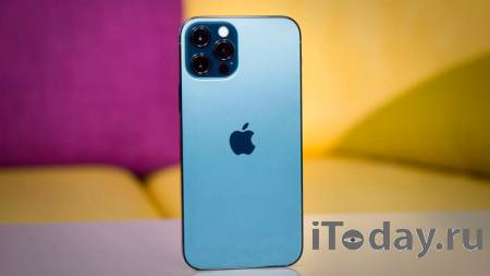 iPhone 13: ваши ожидания – ваши проблемы