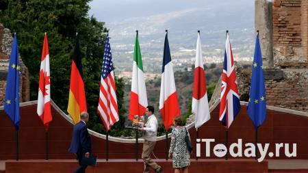 Страны G7 создадут глобальный проект по противодействию Китаю