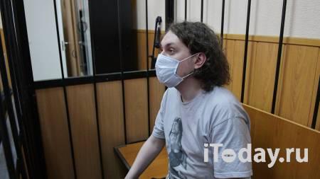 Защита Хованского обжалует арест - 12.06.2021