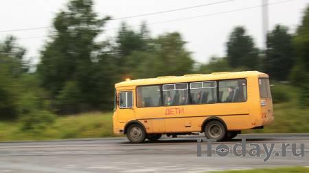 На Ставрополье загорелся автобус с детьми