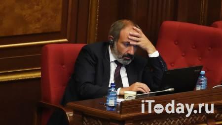 Пашинян дважды оговорился и перепутал должность Лаврова