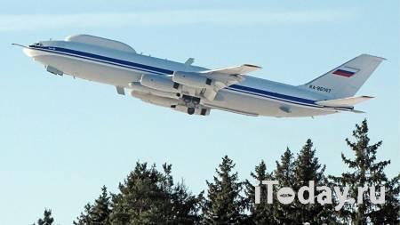 """На месте кражи из самолета """"Судного дня"""" нашли ДНК подозреваемого - 13.06.2021"""