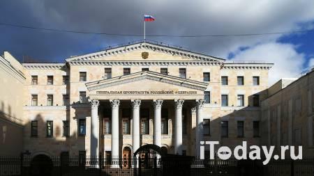 Прокуратура начала проверку по факту разлива нефтепродуктов на Сахалине - 13.06.2021