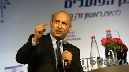 Преемник Нетаньяху на посту премьера Израиля принес присягу