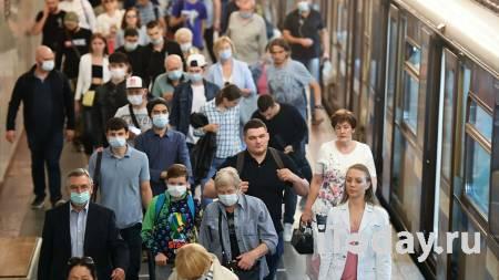 В московском метро девушка погибла, упав на рельсы - 14.06.2021
