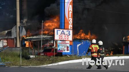 Губернатор назвал основную причину пожара на АЗС в Новосибирске - 15.06.2021