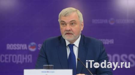 Глава Коми рассказал, как его поддержали местные жители - 15.06.2021