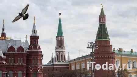 В Кремле прокомментировали закон о поиске пропавших людей по геолокации - 15.06.2021