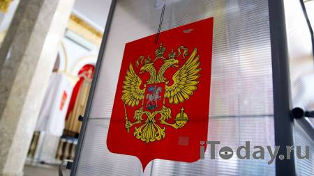 Голосование на выборах в ГД за пределами России пройдет после 3 сентября - 18.06.2021
