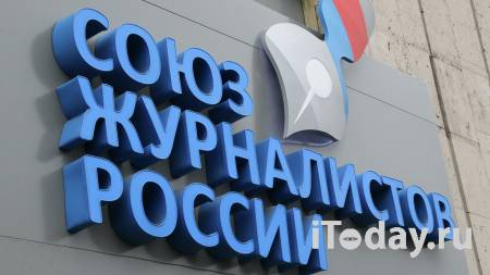 В СЖР оценили ограничения на публикацию прогнозов по выборам в Госдуму - 18.06.2021