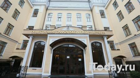 Избиркомы должны противодействовать фейкам о выборах, заявили в ОП - 21.06.2021