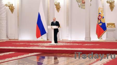 Многообразие мнений и инициатив укрепляют статус парламента, заявил Путин - 21.06.2021