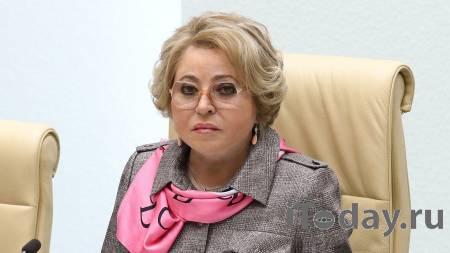Матвиенко предложила активнее включать женщин в предвыборные списки - 22.06.2021