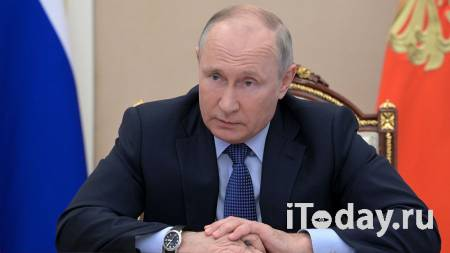 Путин проведет совещание с правительством в режиме видеоконференции - 22.06.2021
