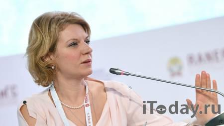 Совфед утвердил Трунову аудитором Счетной палаты - 23.06.2021