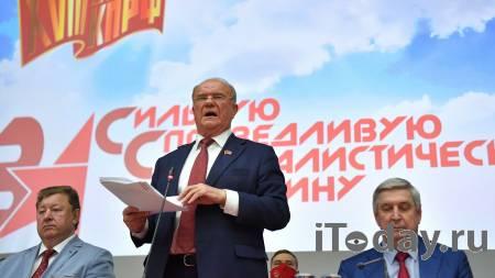 """КПРФ не пустила Прилепина на свой съезд, назвав его приезд """"пиаром"""" - 24.06.2021"""
