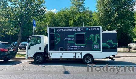 Как зарядить электромобиль? L-Charge спешит напомощь