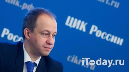 ЛДПР, Коммунисты России, КПРФ и эсеры подали списки на регистрацию - 13.07.2021