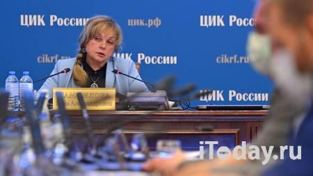 Наблюдатели на выборах в Госдуму получат рекомендации от Роспотребнадзора - 16.07.2021