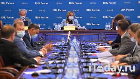 Выборы в Госдуму будут абсолютно прозрачными, заявила Памфилова - 16.07.2021