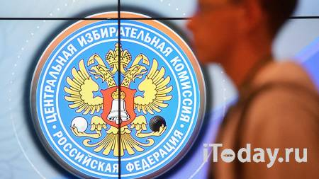 """Родина"" и РПСС подали подали списки на регистрацию - 16.07.2021"