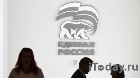 """""""Единая Россия"""" запустила портал для сбора идей в народную программу - 17.07.2021"""