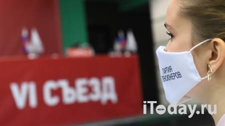 ЦИК заверил списки кандидатов Партии пенсионеров - 17.07.2021
