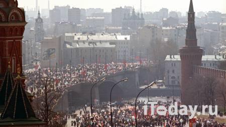 Кудрин раскрыл причину развала СССР - 17.07.2021