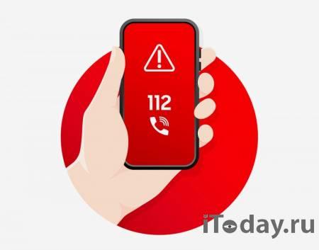 Памятка по использованию телефона в экстремальных ситуациях